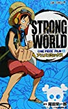 ONE PIECE FILM STRONG WORLD (on) (ONE PIECE FILM STRONG WORLD) (Jump Comics) (2010) ISBN: 4088748468 [Japanese Import]