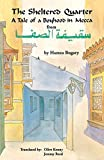 img - for The Sheltered Quarter: A Tale of a Boyhood in Mecca (Modern Middle East Literature in Translation Series) book / textbook / text book