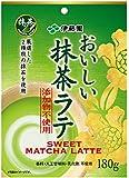伊藤園 無添加 おいしい抹茶ラテ 180g (チャック付き袋タイプ)