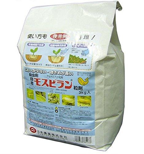 日本農薬 モスピラン粒剤 3kg B01DIQVQDW