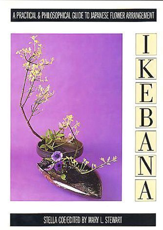 - Ikebana: A Practical and Philosophical Guide to Japanese Flower Arranging