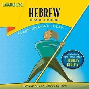 Hebrew Crash Course by LANGUAGE/30 Audiobook