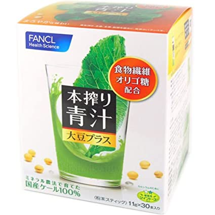 Fancl Aojiru 100% Kale Juice SOY Plus con fibra dietética ...