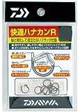 ダイワ 快適ハナカンR-B 7.0mm 732505