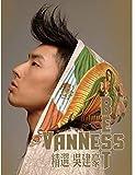 Vanness Best