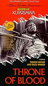 Throne of Blood [VHS]