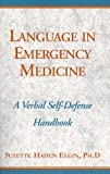 img - for Language In Emergency Medicine book / textbook / text book