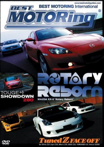 Best Motoring: RX-8 - Rotary (Best Motoring Dvds)