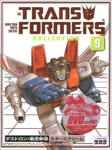 Transformers Takara Re-Issue Collector's Series #9 - Starscream (Starscream Reissue)