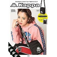 Kappa 表紙画像