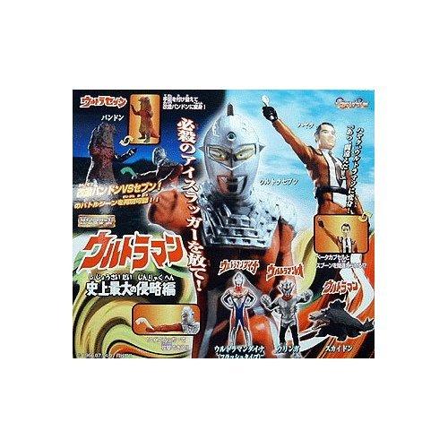 Gashapon HG series Ultraman 33 biggest invasion Hen <all six sets>