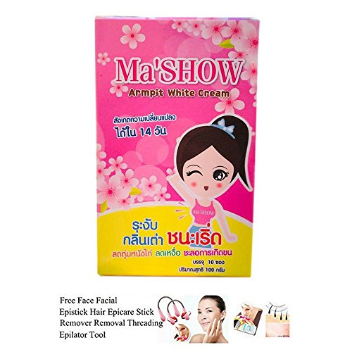 MA SHOW ARMPIT WHITE CREAM WHITENING CREAM FOR DARK SKIN ARMPIT ELBOW BIKINI AND PRIVATE PART 1 BOX 10 SACHET[GET FREE TOMATO FACIAL MASK] -