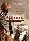 Bakhita, , 1586176420