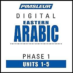 Arabic (East) Phase 1, Unit 01-05