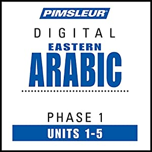 Arabic (East) Phase 1, Unit 01-05 Audiobook