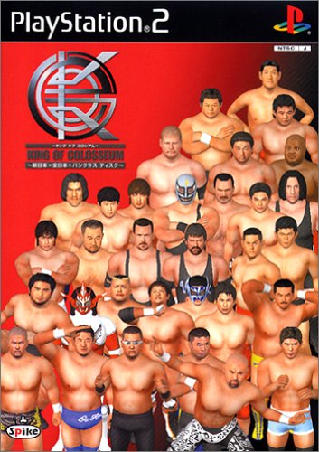 King of Colosseum: All Japan X New Japan X Pancrase [Japan Import]