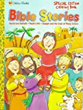 Bible Stories, , 0307257320