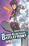 Blood Blockade Battlefront Volume 4