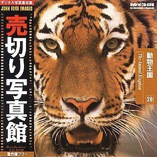 売切り写真館 JFIシリーズ 28 動物王国 B00006L4Q4 Parent