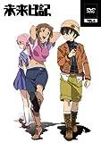 Animation - Future Diary Vo.4 [Japan DVD] KABA-10040