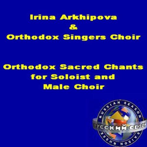 (Six Hymns, Op. 1: Song Of The Cherubim)
