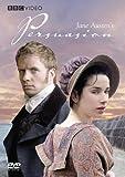 DVD : Persuasion 2007