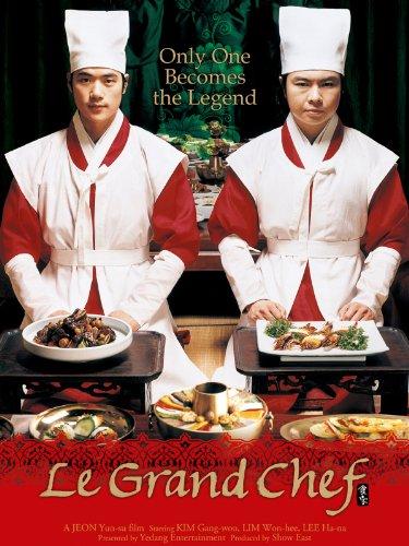 le-grand-chef-english-subtitled