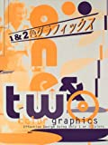 One and Two Color Graphics, Nakazawa, Tomoe, 4894440407