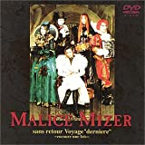 """sans retour Voyage""""derniere""""~encoure une fois~ [DVD]"""