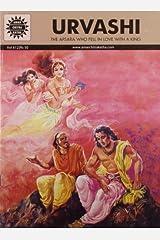 Urvashi (Amar Chitra Katha) Kindle Edition