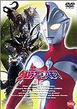 ウルトラマンコスモス vol.6 [DVD]