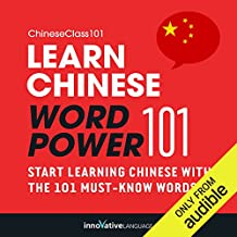 Learn Chinese: Word Power 101: Absolute Beginner Chinese #2