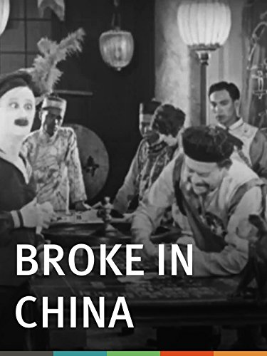 Broke in China