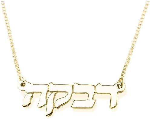 Amazon Com Custom Hebrew Name Necklace Personalized Pendant Jewish Jewelry Israel Women S Gift Gold Clothing