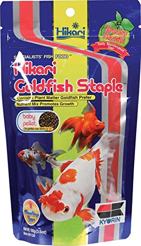 Tropical fish and koi hubpages for Baby koi food