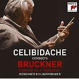 ブルックナー:交響曲第4番「ロマンティック」(日本独自企画盤)