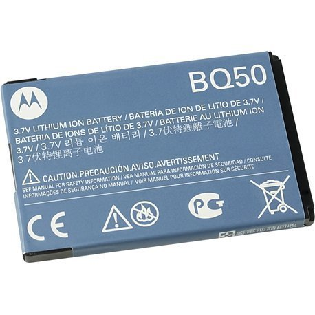 Li Ion Cell Phone Battery - 2