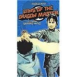 Sting of Dragon Master