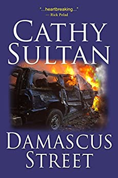 Damascus Street by [Sultan, Cathy]