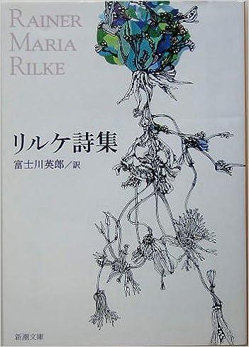 【〇〇な秋】今年の秋は読書をしよう!
