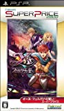 Ys: Felghana no Chikai (Super Price) [Japan Import]