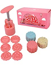 (Pink) - Bath Bomb Mould Making Kit- DIY Bath Fizzies Supplies with 8 Stamps - Make a Bomb in 5 Seconds