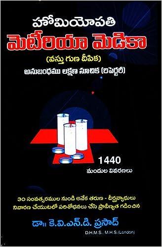 Telugu Homeo Books Pdf