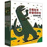 宫西达也恐龙系列(10年珍藏版)(全7册)