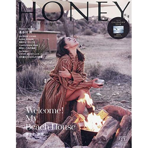 HONEY Vol.23 表紙画像