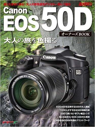 Canon EOS 50D オーナーズBOOK: Amazon.es: Libros