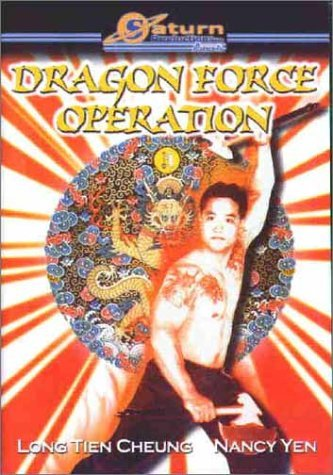 Dragon Force Operation by Long Tien Chung