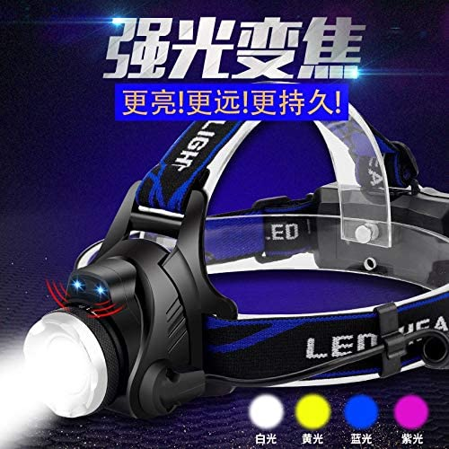 Take The Upper Headlights to Charge Ultra-Bright Lighting Outdoor Headband Mine with Overhead Head-Mounted Flashlight Bright Light