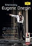 EUGENE ONEGIN - EUGENE ONEGIN - 2 DVD SET