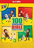 DVD-100 Singalong Bible Songs For Kids (3 DVD)